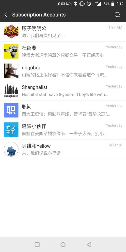 Screenshot_20180929-021226